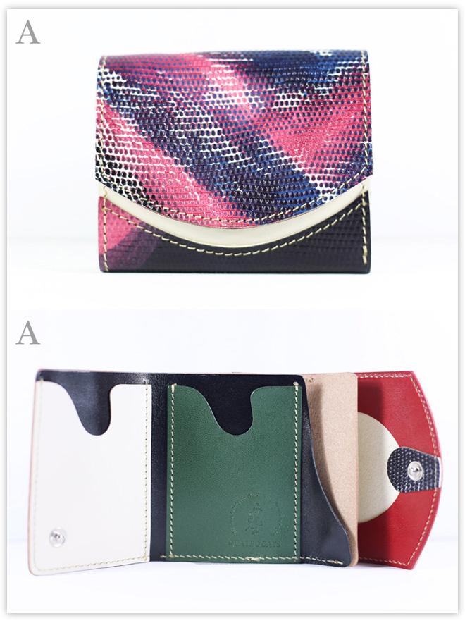 小さい財布 サンセットタイム:A
