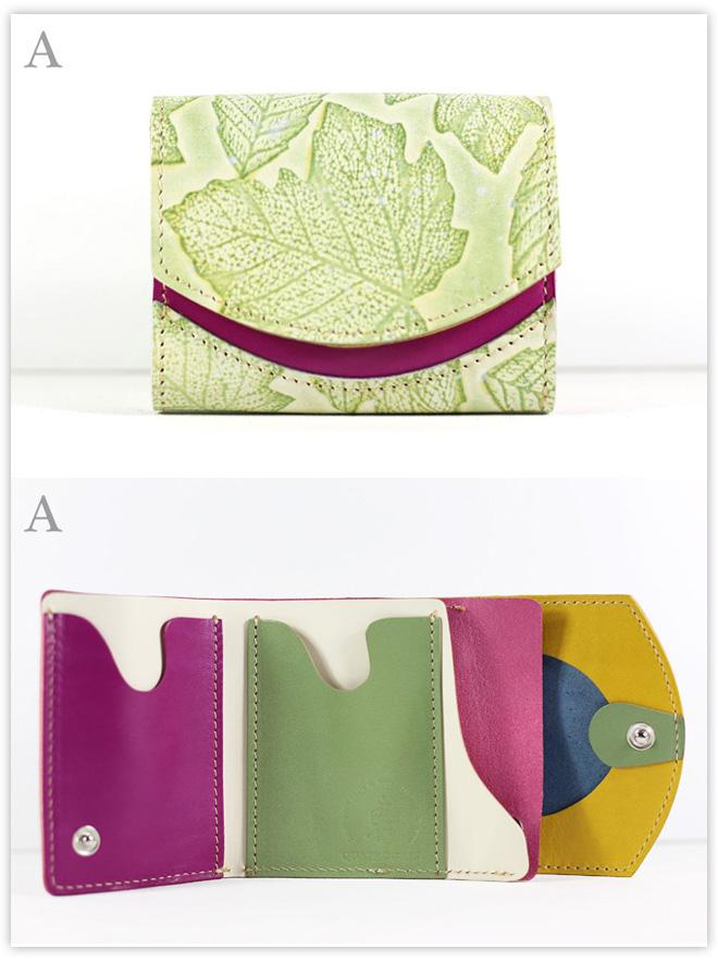 小さい財布 モチーフdeひらめき:A