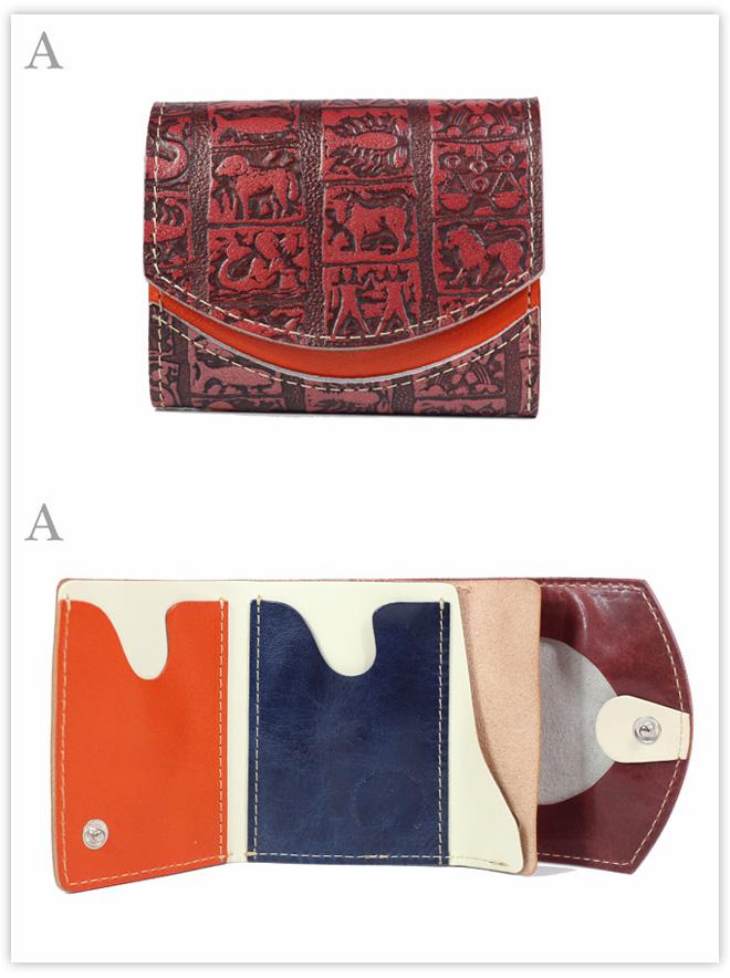 小さい財布:A