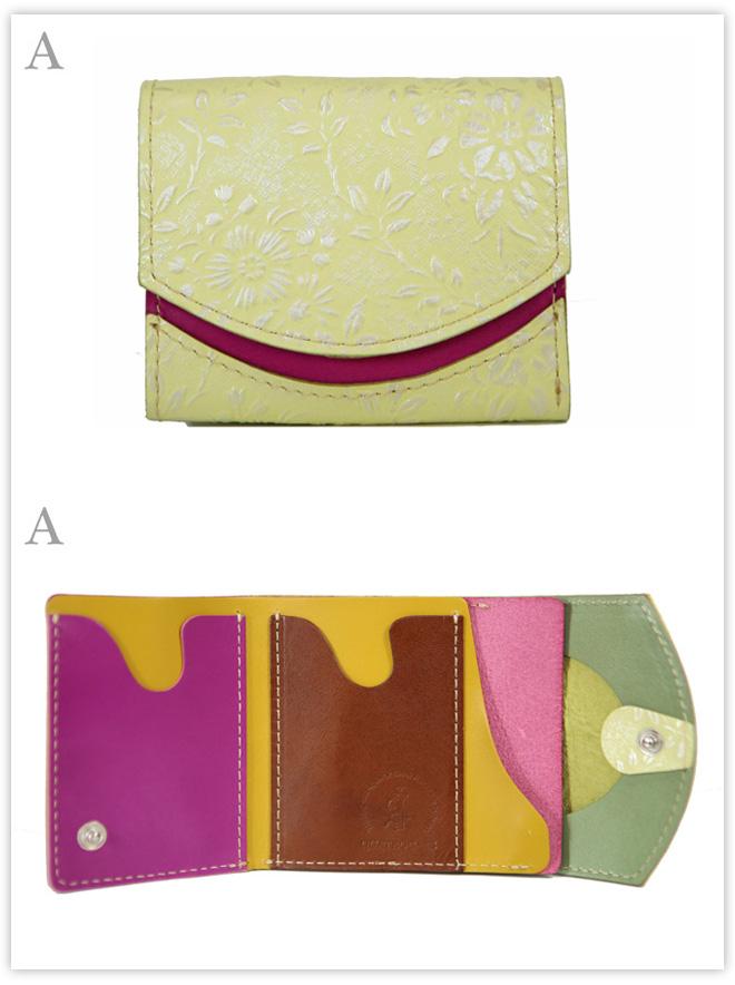 小さい財布 黄色い丘:A