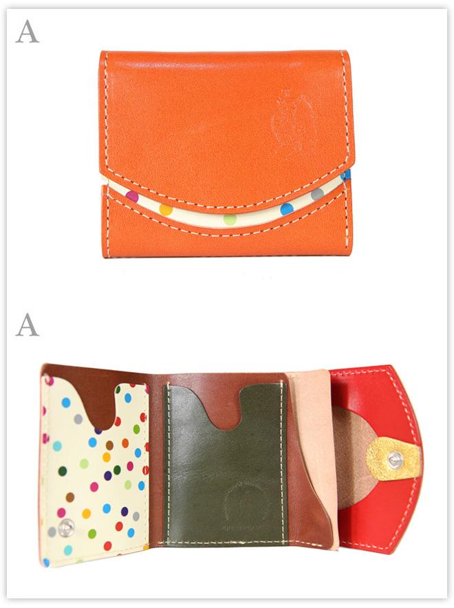 小さい財布 sidekick:A