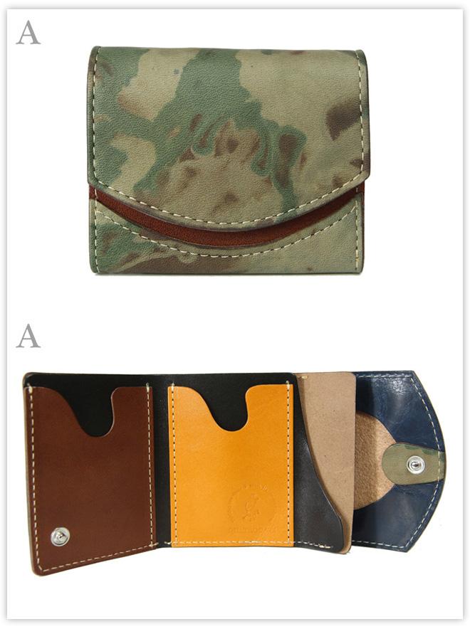 小さい財布 colorazione:A