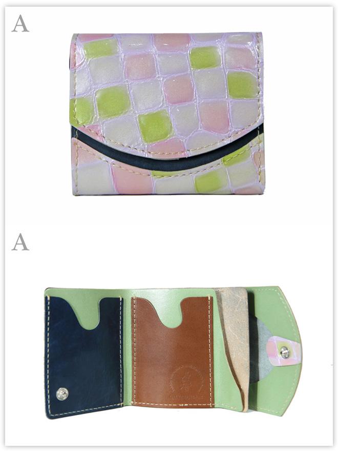 小さい財布 jelly:A
