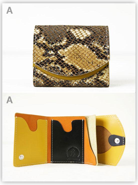 小さい財布 スネイク:A