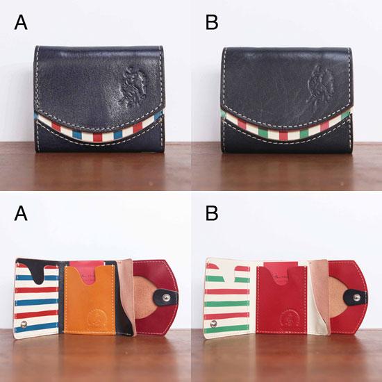 ミニ財布 Bistro(ビストロ)