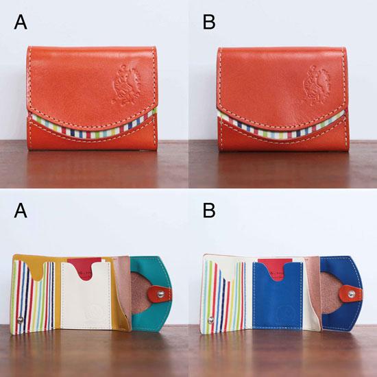 ミニ財布 オレンジマフィン