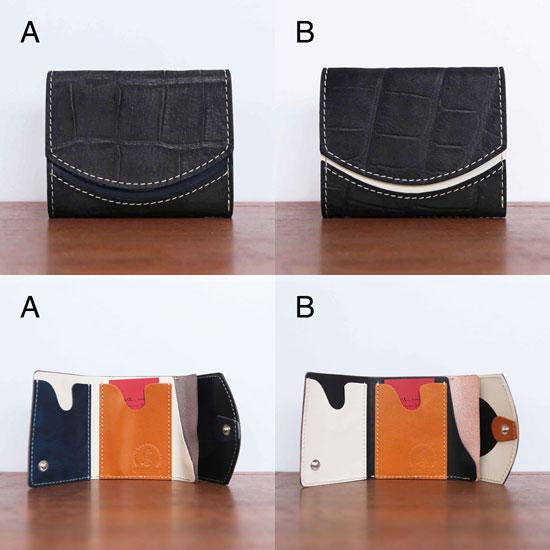 ミニ財布 ポケットの種