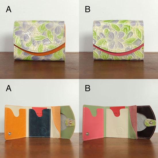 ミニ財布 四つ葉のクローバー