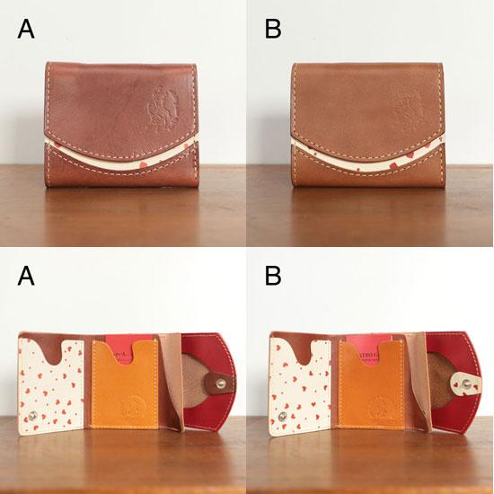 ミニ財布 praliné